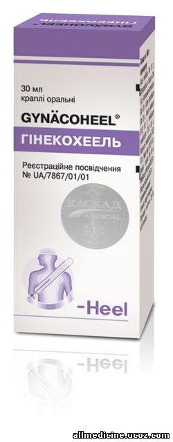 """Препараты """"Heel"""" в лечении"""